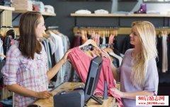 <b>你有几种人格?打开衣橱鞋柜看你的衣服就知道了</b>