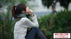 <b>俞敏洪:性格内向的人如何建立良好的人际关系?</b>