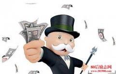 <b>创业做生意想赚钱,产品和客户至少搞定一端</b>