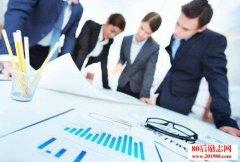 <b>俞敏洪:如何利用企业资源平台来提升个人的价值?</b>
