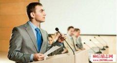如何提高说话能力?