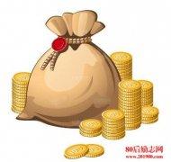 <b>富爸爸说,富人会越来越富,穷人会越来越穷,为什么?</b>