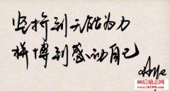 <b>这世界不相信眼泪,蠢货才会自己感动自己!</b>