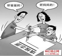 俞敏洪:高考填报志愿,如何在城市和大学间选择?