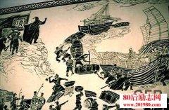 破釜沉舟的故事,破釜沉舟的历史典故