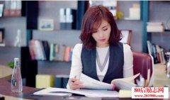 刘涛开挂的职业生涯:有骨气的女人才更有底气