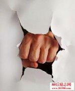 俞敏洪:如何打破思维局限,让自己更强大?