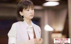 <b>《欢乐颂》曲筱绡撩赵医生:正确的倒追有哪些潜规则?</b>