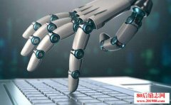 <b>俞敏洪:什么东西是人工智能无法取代的?</b>
