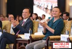 <b>看了2017贵阳数博会的阵容,临省的云南有点汗颜了</b>