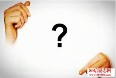 <b>俞敏洪:决定一个人一生能否成功的七大品质要素</b>