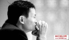 <b>马云王健林都那么有钱了,为什么还这么努力过工作?</b>