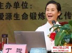 <b>俞敏洪谈九江学院女德讲座:现代女性需要什么样的女德?</b>