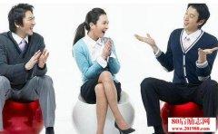 <b>职场里如何说话?教你一个简单实用的职场沟通法则</b>