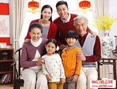 <b>俞敏洪:人的最高境界是成家立业之后还能超然物外</b>