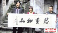 <b>亿万土豪何荣峰的感恩故事:坚持善的本身,坚持自我本原</b>