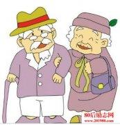 <b>我们自以为的给钱,真的是对老人最好的关心吗?</b>