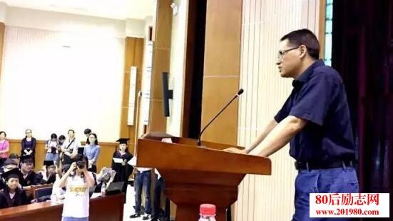 诗人卢雄飞在华中师大2017届本科生毕业典礼上的演讲稿