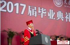 <b>大连理工大学校长郭东明在2017届毕业典礼上的演讲稿</b>