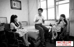 江苏残疾人做微商与命运抗争的创业故事