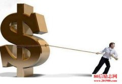 "<b>如何摆脱低水平勤奋,达到收入的""爆发式增长""?</b>"