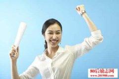 职场女性的理解力、执行力和抗压力丝毫不逊色于男性