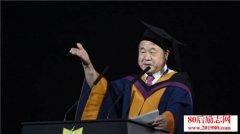 <b>莫言在2017年汕头大学毕业典礼的演讲稿和演讲视频</b>