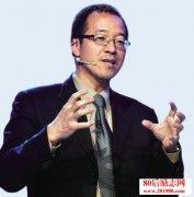 俞敏洪在黑马成长营第15期的授课内容节选