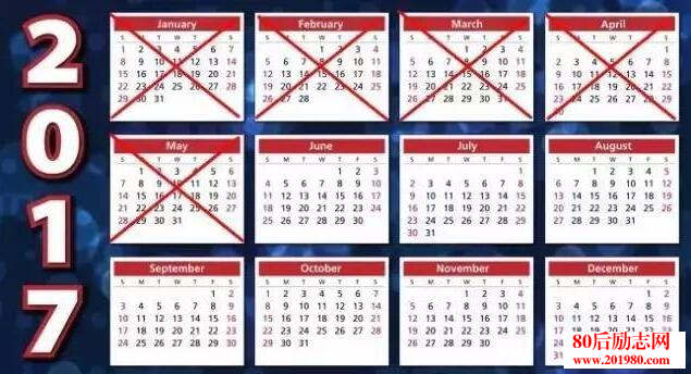 2017年半年就这么没了,下半年这样做让你少一些后悔!