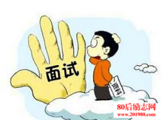 记忆香港:廉政公署招人原来看中的不是专业能力,而是…