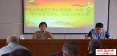 南京一盲人女党员的创业故事