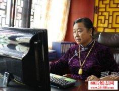 贵州六枝创业女强人600元白手起家的创业故事