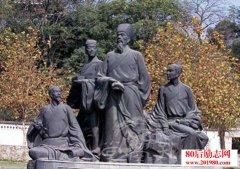 <b>王阳明经典语录:王阳明与弟子的4段对话</b>