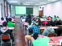 沉睡中的大学生:你不失业,天理难容!