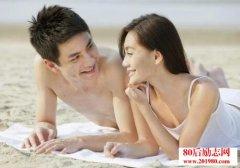 婚后的夫妻情感:棉花和爱情