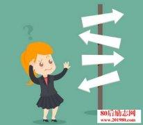 """<b>认知层次较低的人,往往会犯""""不懂事""""的错误</b>"""