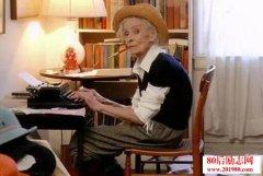 <b>美国奶奶玛丽亚的故事:人生,要活得漂亮完整</b>