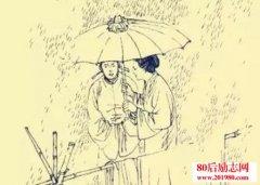 <b>天要下雨娘要嫁人的由来和故事,下雨为啥扯上娘嫁人?</b>