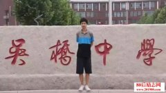 <b>2017年高考故事:河北农村男孩庞众望684分被清华录取</b>