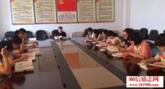 """""""两学一做""""集中学习会议记录模板:十八届六中全会精神"""
