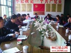 """<b>""""两学一做""""集中学习香港回归20周年习近平重要讲话精神</b>"""