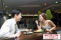 中国式相亲:每个人都有价格,只是你太便宜了
