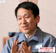 <b>田中耕一的励志故事,一个诺贝尔化学奖获得者的逆袭故事</b>