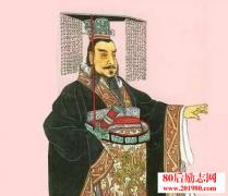 形容帝王风范的句子,十大帝王的霸气语录