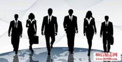 <b>企业提高士气的句子,团队激励人心的话</b>