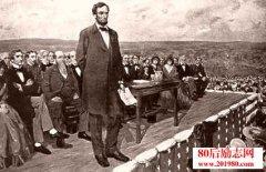 <b>林肯在葛底斯堡的演讲原文和翻译及音频</b>