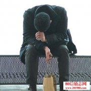 <b>男人累了的句子,男人的美是累出来的!</b>