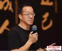 俞敏洪在洪泰资本控股2017年中期会议上的演讲稿
