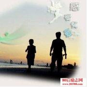 <b>两个父爱小故事</b>