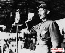 <b>有关抗战的演讲稿:蒋介石1945年抗战胜利的演讲稿</b>